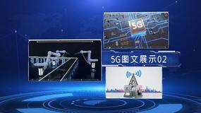 5G科技宣传片图文展示AE模板