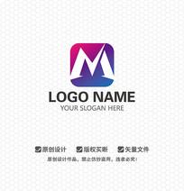 NM字母时尚简约LOGO设计
