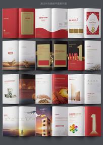 大气金融理财公司画册设计