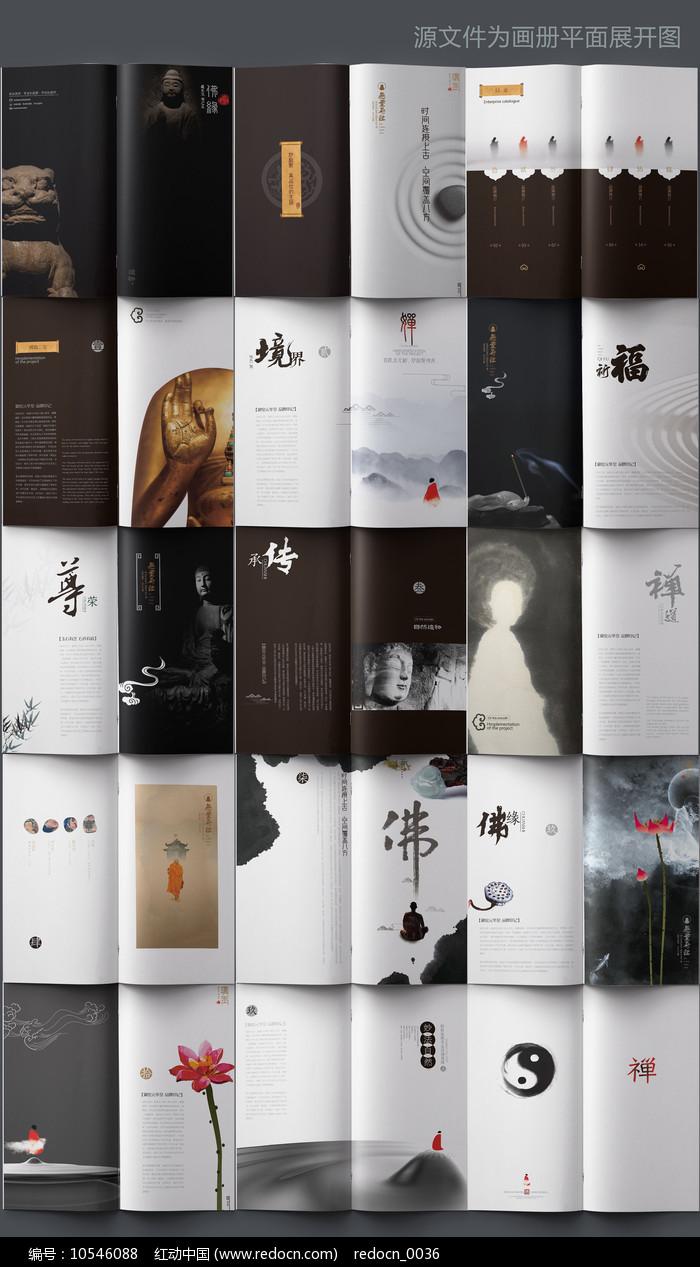 佛教寺院宣传画册设计图片