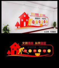 红色食堂文化墙设计