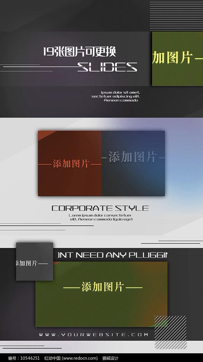 简洁标题版式商务介绍宣传幻灯片pr模板 图片