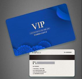 蓝色简约设计会员卡设计