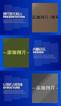 蓝色平滑企业成长商业宣传幻灯片pr模板