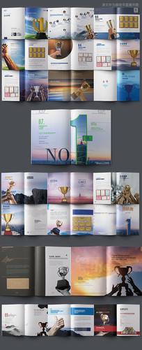 企业公司荣誉画册内页模板设计