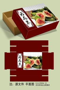 无花果包装盒