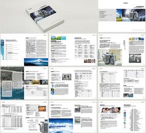 五金产品画册版式设计