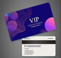 线条紫色会员卡积分卡