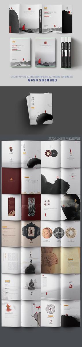 中国风佛教画册