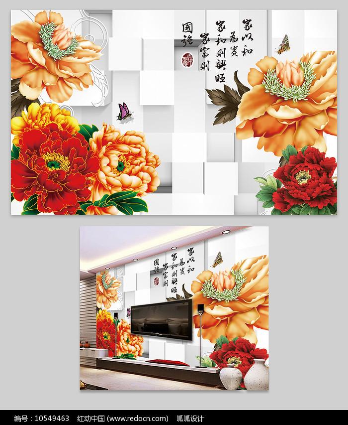 彩雕富贵牡丹花3D电视背景墙图片