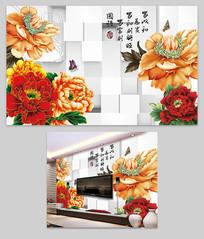彩雕富贵牡丹花3D电视背景墙