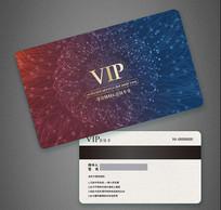 创意线条时尚会员卡设计