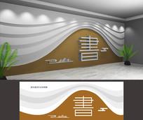 创意阅读文化墙设计