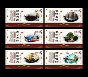 古典中国风廉政文化宣传展板