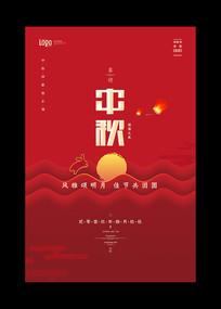 红色创意中秋节海报