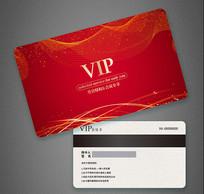 红色企业VIP卡会员卡