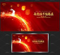 红色喜庆创意中秋节插画舞台背景板