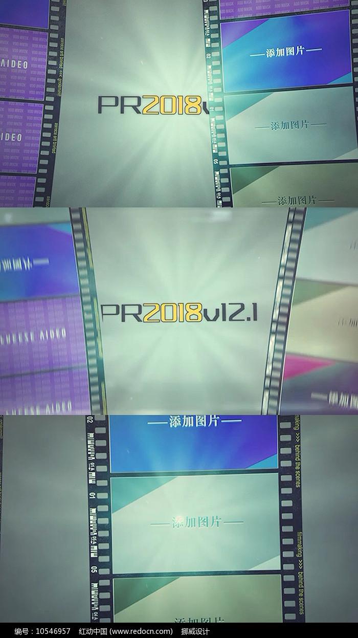 胶片胶卷画面定格视频制作宣传开场pr视频模板图片