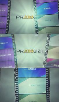 胶片胶卷画面定格视频制作宣传开场pr视频模板