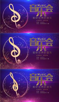 粒子音乐会视频背景模板