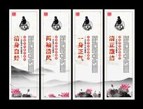 中国风党风廉政文化宣传标语展板挂图