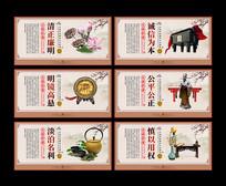 中国风党政机关廉政文化标语挂画
