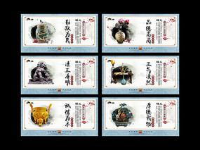 中国风古典廉政文化党建展板挂画