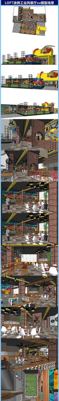 LOFT涂鸦工业风餐厅su模型场景