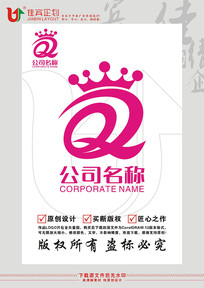 Q英文字母女性皇冠标志设计