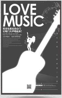 灰色创意音乐会培训班招生宣传海报