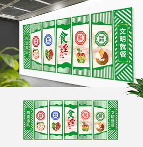 简约中国风学校食堂文化墙员工餐厅文化墙