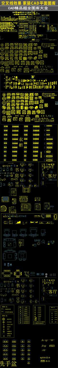 交叉线效果家装平面CAD图库