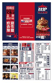 时尚牛蛙火锅菜单设计