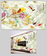 室雅兰香彩雕电视背景墙