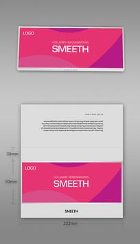 水光祛皱设计包装盒