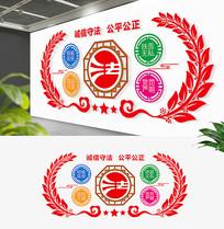 新中式法院法治文化墙廉政文化墙