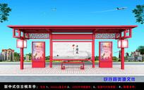 原创新中式公交站台 仿古候车亭 特色车站模型