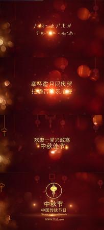 中国风八月十五中秋节传统节日片头AE模板