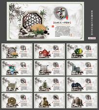 中国风廉政文化走廊展板