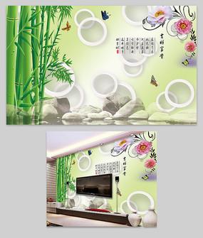 中式竹子3D圈圈立体壁画电视背景墙