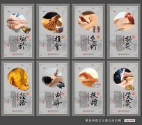 中医文化保健馆宣传展板设计