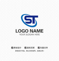ST字母交通运输LOGO设计