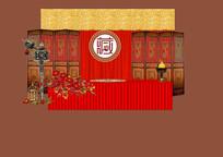 藏式风情民族婚礼背景板