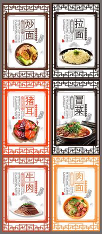 创意美食文化挂画设计