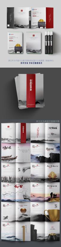 大气中国风金融画册设计