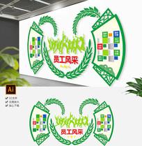大型绿色企业员工社区风采文化墙