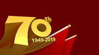 建国70周年国庆节元素