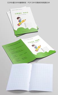 简约创意小学语文写字本设计模板