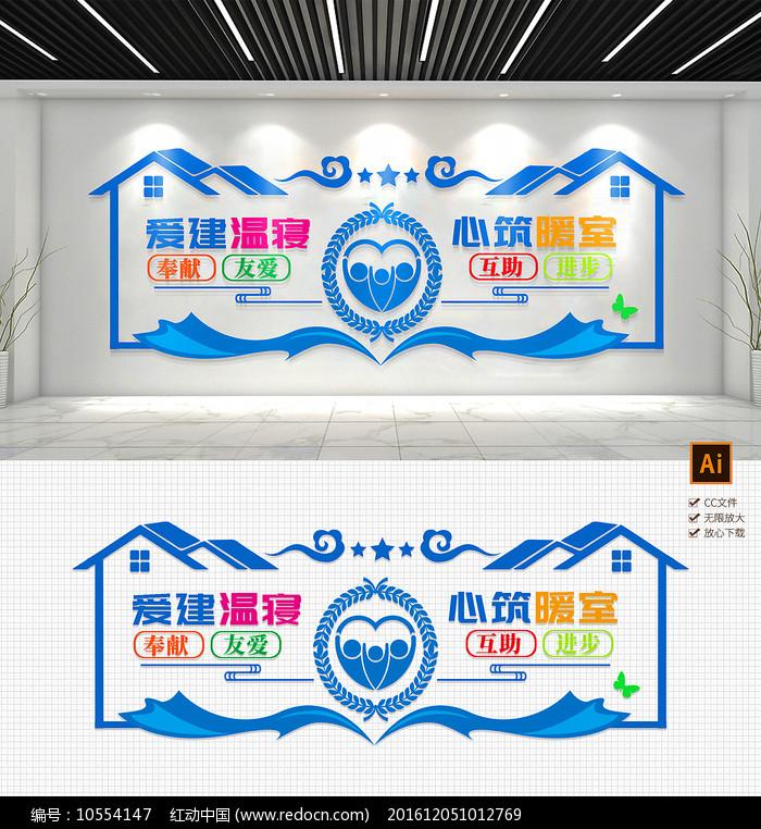 蓝色校园宿舍文化企业走廊楼道文化墙图片