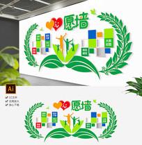 绿色通用照片墙企业文化墙